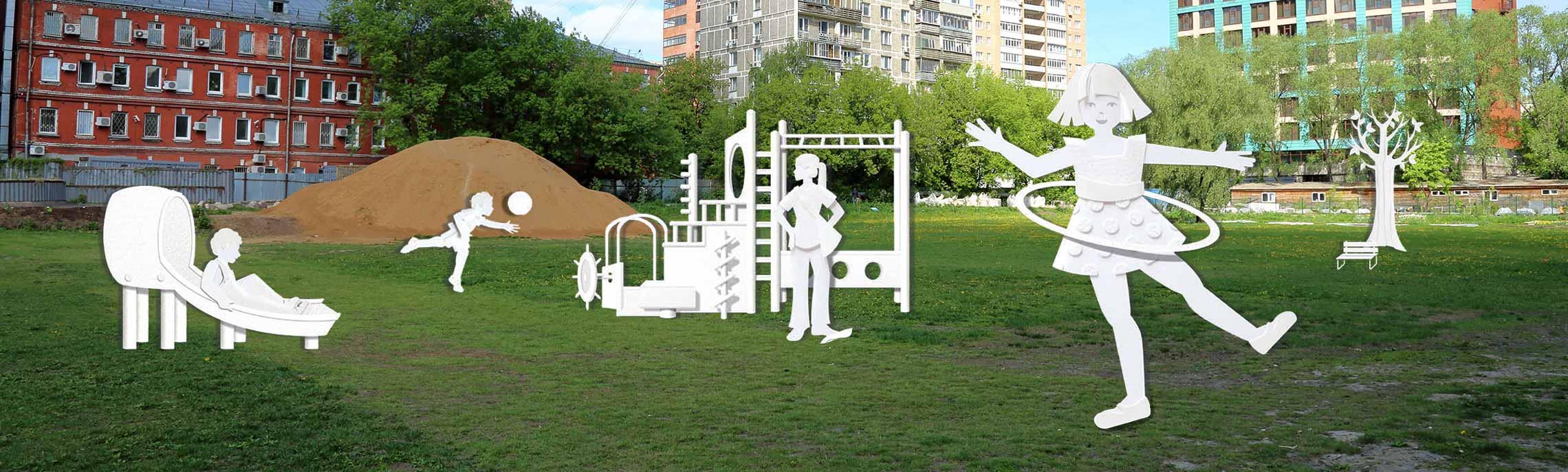 create parks